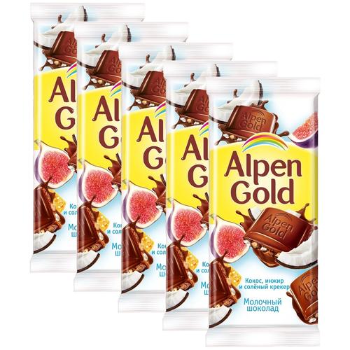 alpen gold шоколад молочный с соленым арахисом и крекером 5 шт по 85 г Alpen Gold Шоколад молочный c сушеным инжиром, кокосовой стружкой и соленым крекером, 5 шт по 85 г