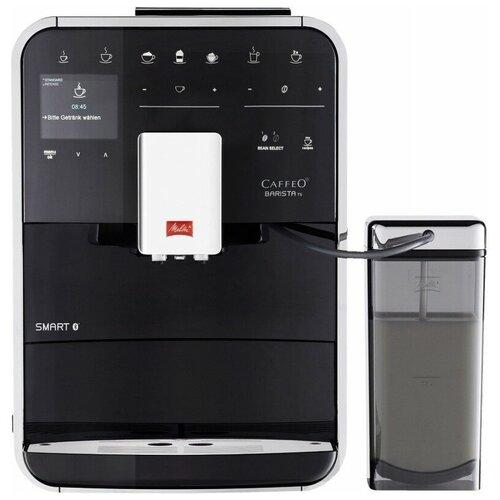 Кофемашина Melitta Caffeo Barista TS Smart, черный кофемашина melitta caffeo barista ts smart нержавеющая сталь f 860 100