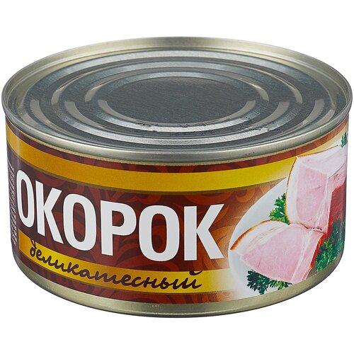 Фото - Рузком Окорок Деликатесный, 325 г плов рузком узбекский с говядиной 325 г