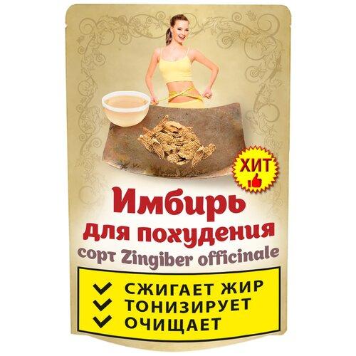 Чай травяной ИП Ненашев Дмитрий Викторович Корень имбиря для похудения, 100 г