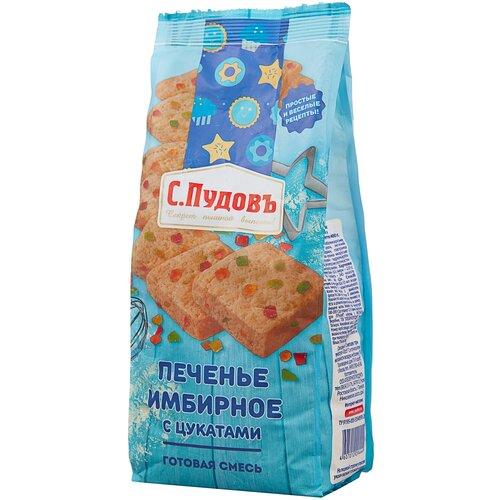 Фото - С.Пудовъ Мучная смесь Печенье имбирное с цукатами, 0.4 кг с пудовъ мучная смесь печенье имбирное с цукатами 0 4 кг