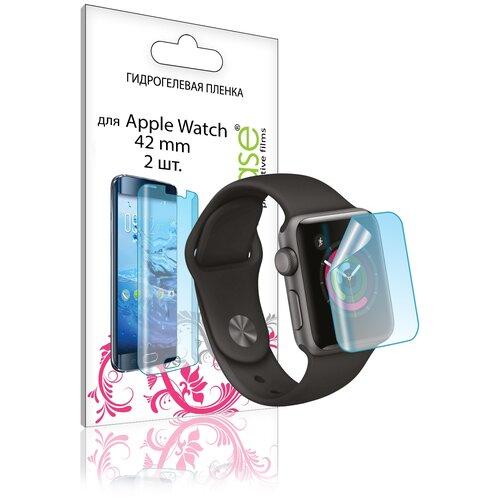 Защитная гидрогелевая пленка для Apple Watch 42 mm / На дисплей