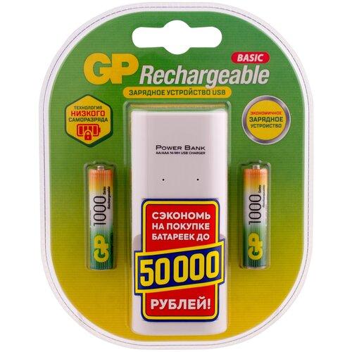 Фото - Аккумулятор Ni-Mh 1000 мА·ч GP Rechargeable 1000 Series AAA + ЗУ, 2 шт. аккумулятор ni mh 1000 ма·ч camelion nh aaa1100 2 шт