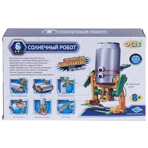 Набор OCIE Солнечный робот 20003265 недорого