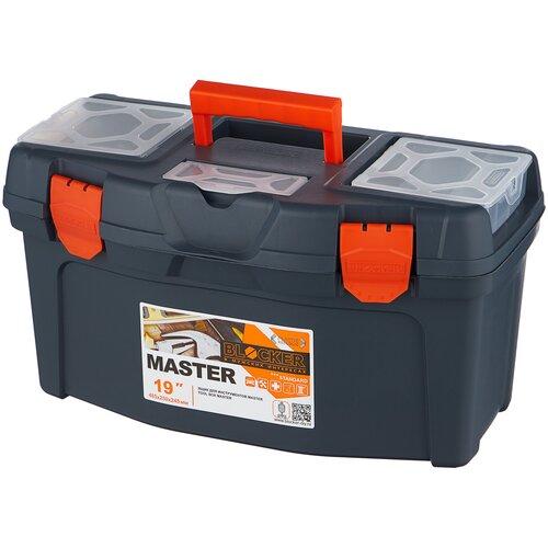 Ящик с органайзером BLOCKER Master BR6005 48.6x25.8x26 см 19'' серо-свинцовый/оранжевый