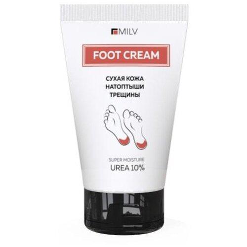 Крем для ног MILV с мочевиной 10% против натоптышей, трещин и сильной сухости, 150 гр