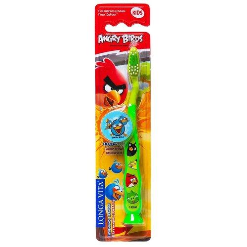 Зубная щетка Longa Vita Angry Birds АВ-1 5+, зеленый детская зубная щетка 5 longa vita angry birds 1 мл