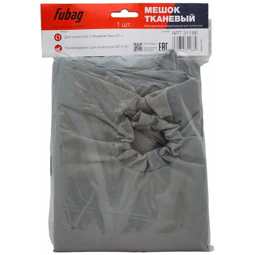 Fubag 31186 серый