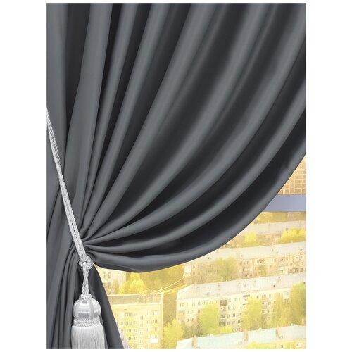 Портьеры Amore Mio RR 6668 на ленте 270 см, 1 шт. серый портьеры amore mio rr h9936 на ленте 145х270 см серый