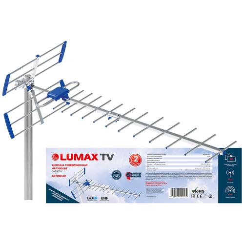 Фото - Уличная DVB-T2 антенна LUMAX DA2507А антенна lumax da2508a