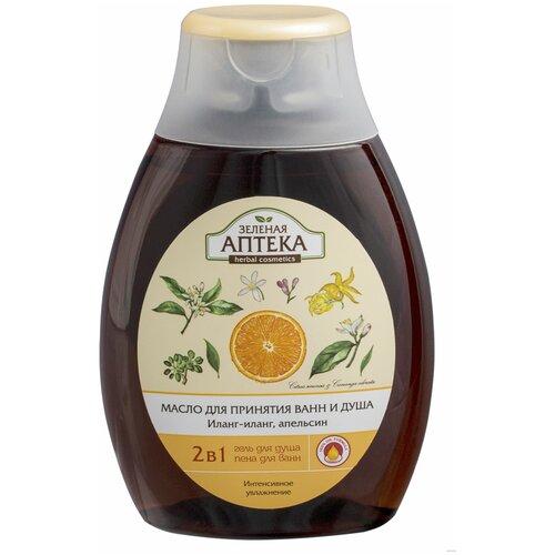 Масло для ванны и душа Зеленая аптека иланг-иланг апельсин, 250 мл
