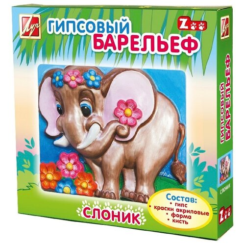 Фото - Луч Гипсовый барельеф - Слоник (26С1606-08) луч гипсовый барельеф медвежонок 26с1609 08