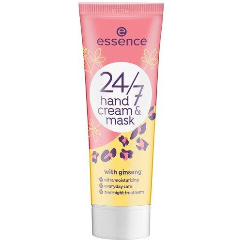 Essence Маска и крем для рук 2 в 1 24/7 hand cream & mask