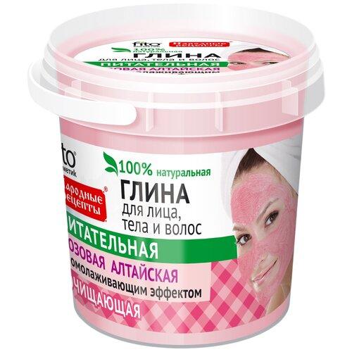 Купить Народные рецепты Розовая алтайская глина для лица, тела и волос, 155 мл