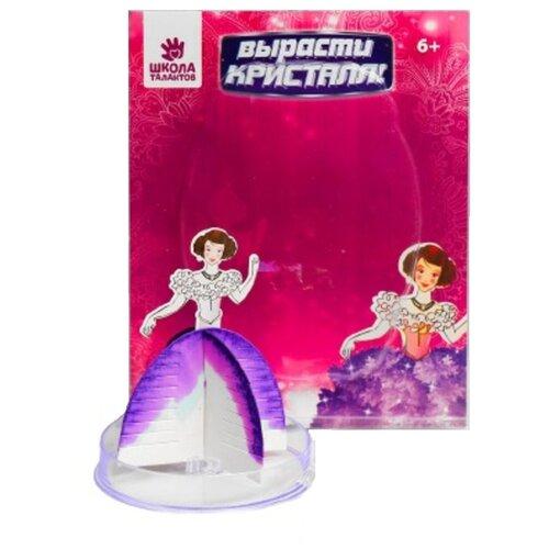 Купить Набор для выращивания кристалла «Принцесса Катрин», Сима-ленд, Фурнитура для украшений