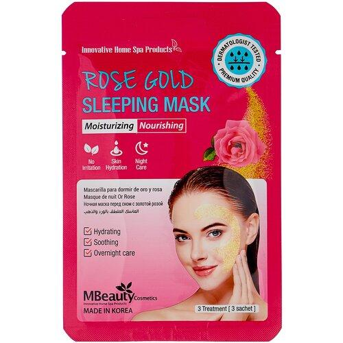 Mbeauty маска Rose Gold Sleeping Mask увлажняющая ночная с розовой водой, 7 г, 3 шт. недорого