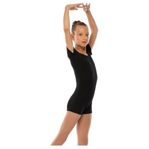 Комбинезон гимнастический, кор. рукав, х/б черный, размер 42 4886161