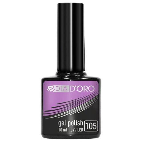Купить Гель-лак для ногтей Dia D'oro Gel Polish, 10 мл, 105