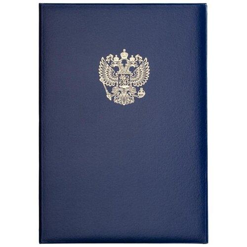 Комус Папка адресная А4 Герб синий