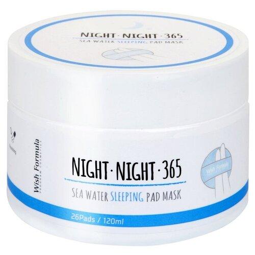 Купить Wish Formula диски для лица Night Night 365 Sea Water Sleeping Mask с морской водой, 120 мл, 26 шт.