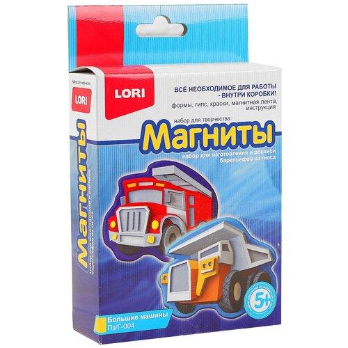 LORI Магниты - Большие машины (Пз/Г-004)