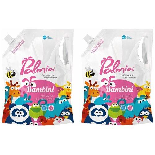 Palmia Набор средств для мытья детской посуды Bambini, 2 шт по 1 л недорого