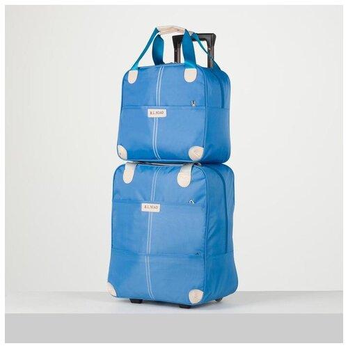 Сумка дор на кол Стиль, 39*21*46/95, с сумкой-бьюти, отд на молн, 2 н/кармана, голубой 5109871