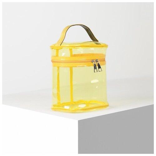 Косметичка ПВХ цветная, 20*13*21, отд на молнии, с ручкой, желтый 4685900