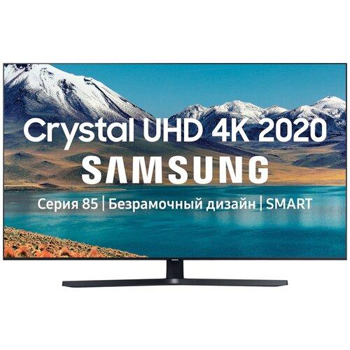 Фото - Телевизор Samsung UE50TU8500U 50 (2020), черный телевизор samsung ue43n5500auxru черный