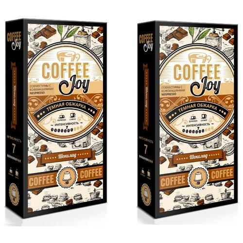 Набор кофе в капсулах Coffee Joy