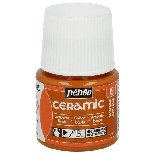 Купить Краска по керамике и металлу Pebeo Ceramic, 45 мл, замшевый, Краски