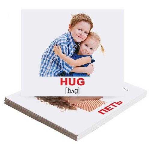 Фото - Набор карточек Вундеркинд с пелёнок Verbs/Глаголы мини 9.8x8.3 см 40 шт. набор карточек вундеркинд с пелёнок мини 40 праздники 10x8 см 40 шт