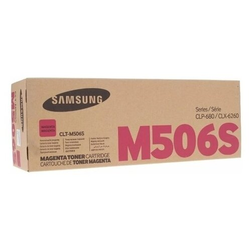 Фото - Картридж лазерный SAMSUNG CLT-M506S пурпурный (1500стр.) для CLP-680/CLX-6260 картридж лазерный cactus cs clt m506lv пурпурный 3500стр для samsung clp 680 clx 6260 6260fd 6260fr