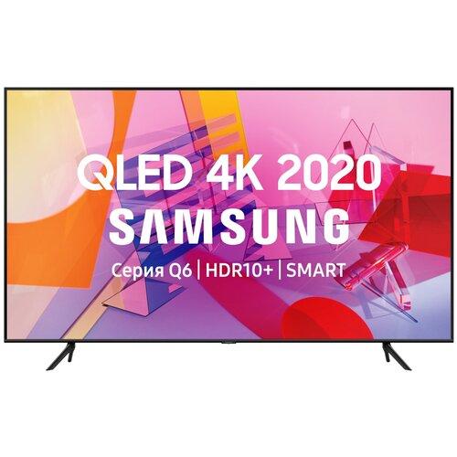 Фото - Телевизор QLED Samsung QE43Q60TAU 43 (2020), черный телевизор qled samsung the frame qe55ls03tau 55 2020 черный уголь