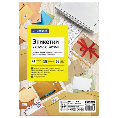 Бумага OfficeSpace A4 этикетки самоклеящиеся 16213 70г/м2 100лист 65фр., белый