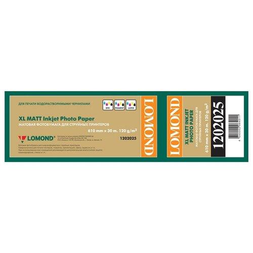 Фото - Бумага Lomond 610мм XL Matt Photo Paper 120г/м² 30м., белый бумага lomond a4 190г кв м matt photo quality ds [0102015] 50л