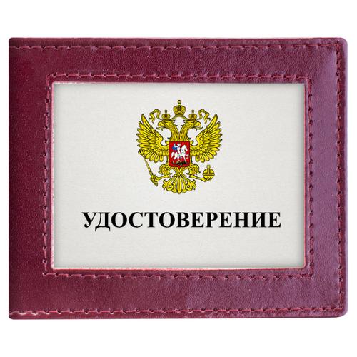 Обложка для удостоверения OfficeSpace KUd_2802 / KUd_2801, бордо
