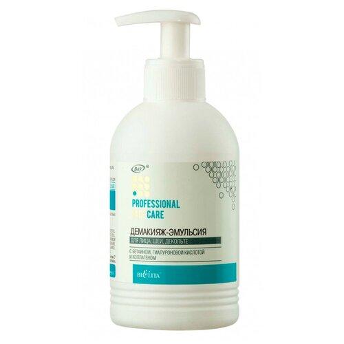 Bielita Professional Face Care Демакияж-эмульсия для лица, шеи, декольте с бетаином, гиалуроновой кислотой и коллагеном, 300 мл