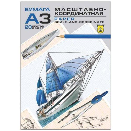 Миллиметровая бумага Лилия Холдинг масштабно-координатная ПЛ-9395 (A3), 20 л. голубой