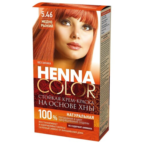 Fito косметик Fito Henna Color краска для волос, 5.46 медно-рыжий, 115 мл