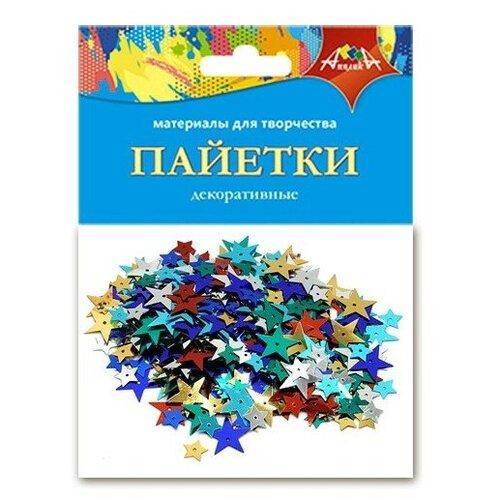 Апплика Пайетки для декорирования Цветные звездочки С3573-08 (200 шт.) разноцветный апплика зеркальца для декорирования цветные улитки c3750 01 8 шт желтый зеленый синий красный
