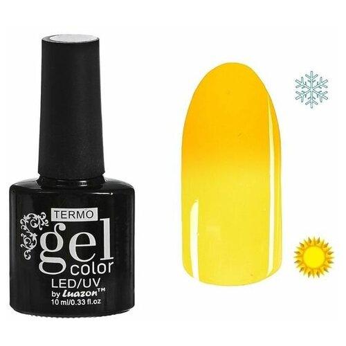 Фото - Гель-лак для ногтей Luazon Gel color Termo, 10 мл, А2-003 неон желтый гель лак для ногтей luazon gel color termo 10 мл а2 076 пурпурный перламутровый