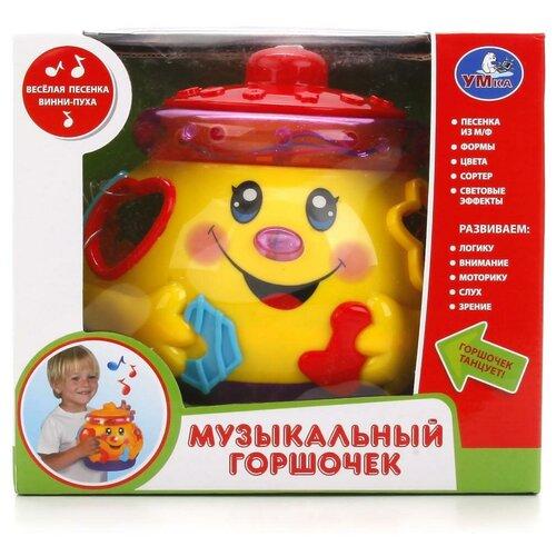 Развивающая игрушка Умка Музыкальный горшочек, свет, звук 17*15*15 см (B503-H05075RU)