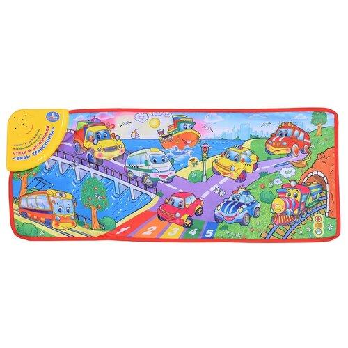 Музыкальный коврик Умка Виды транспорта (B1123765-R1)