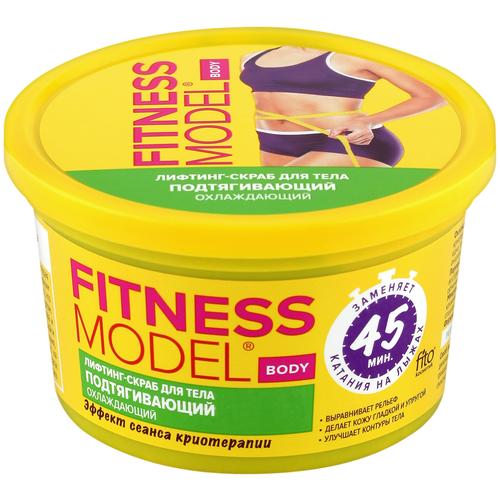 Купить Fitness Model скраб для тела подтягивающий охлаждающий 250 мл