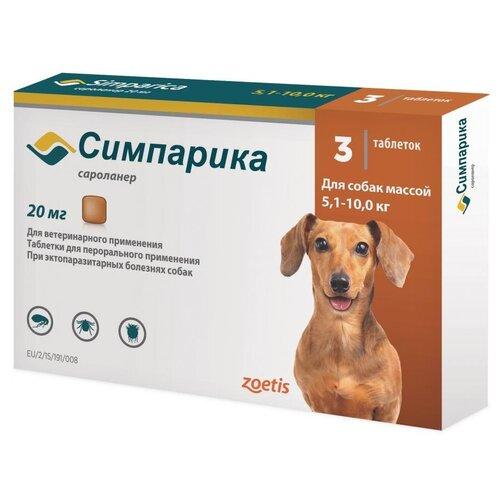 Таблетки от блох и клещей ZOETIS Симпарика для собак весом 5-10 килограммов 20мг 3таб