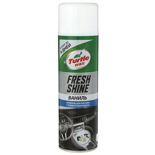 Фото - Полироль для пластика Turtle Wax FRESH SHINE, ваниль, аэрозоль, 500 мл turtle wax полироль для пластика с освежителем воздуха цитрус fresh shine 500мл fg7708