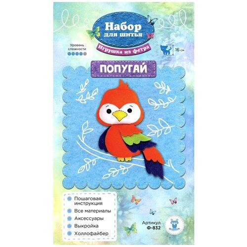Купить Ф-832 Набор для шитья игрушки из фетра 'Попугай' 16см, SOVUSHKA, Изготовление кукол и игрушек