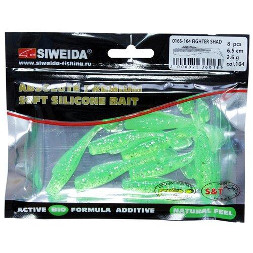 Набор приманок резина SIWEIDA Fighter Shad виброхвост цв. 164 8 шт.