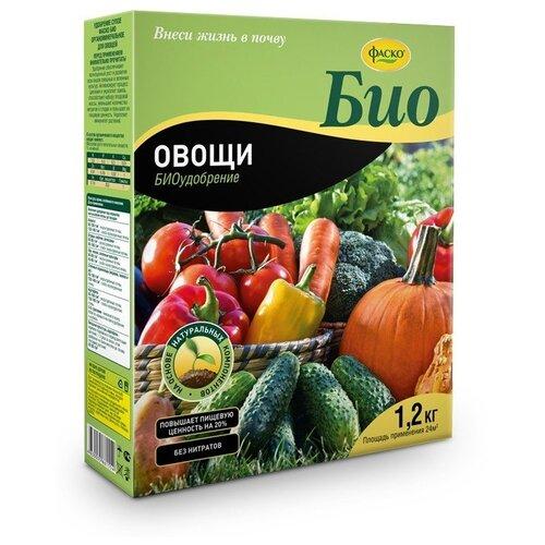Фото - Удобрение ФАСКО БИО овощи, 1.2 кг удобрение корнеплоды 1 кг фаско уд0102фас35